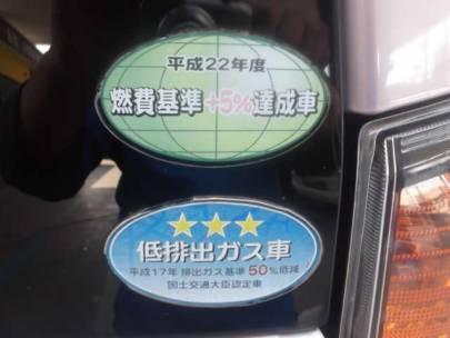 スズキ ワゴンR 660 FX CDコンポ 5速マニュアル