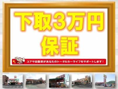 ダイハツ ミラ 660 L レンタカー 禁煙車 オートマ エアコン
