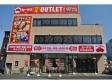 ガチアウトレット カーチス江戸川 の店舗画像