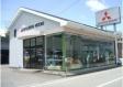 和歌山三菱自動車販売(株) 新宮店の店舗画像