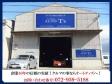 AUTO T'S オートティズ の店舗画像