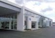 トヨタカローラ山形 Volkswagen山形中央の店舗画像