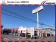 ホンダカーズ神奈川中(株) U−Select平戸の店舗画像