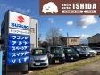 auto worker ISHIDA の店舗画像