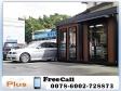 プラスK.LLC の店舗画像