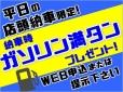 (株)ホンダカーズ愛知 港店(認定中古車取扱店)の店舗画像