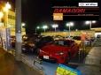 トヨタカローラ愛知(株) 蒲郡マイカーセンターの店舗画像