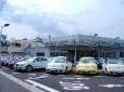 トヨタモビリティ東名古屋(株) Volkswagen名東上社長久手認定中古車センターの店舗画像