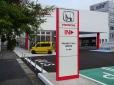 ホンダカーズ岐阜中央 北一色店の店舗画像