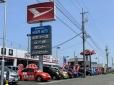 頭金 金魚三匹 (株)葉栗オートショップ 平和営業所の店舗画像