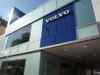 ボルボ・カー千種 の店舗画像
