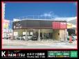カーリンク名古屋鶴舞店 の店舗画像