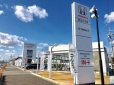 Honda Cars 三河 U−Select岡崎南の店舗画像
