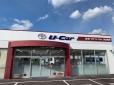 岐阜トヨタ自動車(株) U−Car多治見店の店舗画像