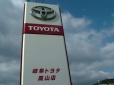 岐阜トヨタ自動車(株) 高山店の店舗画像
