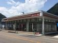 岐阜トヨタ自動車(株) 八幡店の店舗画像