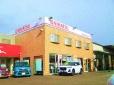 (株)光コーポレーション ファミリーオートの店舗画像