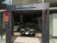 シムラ の店舗画像