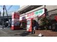 アップル江田駅前店 の店舗画像