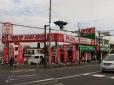 アップル中山宮の下店 の店舗画像