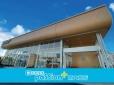 普・未使用車 パッションプラス南大高店 サンアイ自動車株式会社 の店舗画像