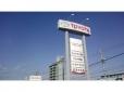 ネッツトヨタ岐阜(株) U−Car岐南の店舗画像