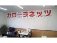 ネッツトヨタ岐阜(株) U−Car北方店の店舗画像