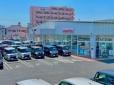 愛知ダイハツ(株) U−CAR鳴海の店舗画像