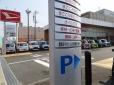 愛知ダイハツ(株) U−CAR豊川インター店の店舗画像