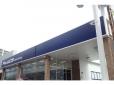 ピースインターナショナル の店舗画像