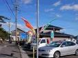 有限会社エガミオート の店舗画像
