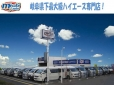岐阜ハイエース専門店 ミヤビオート の店舗画像