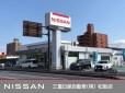 三重日産自動車(株) 松阪店の店舗画像