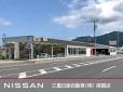 三重日産自動車(株) 尾鷲店の店舗画像