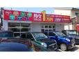 ロードカンパニー GC名古屋西店 の店舗画像