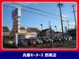 (株)兵藤モータース 西尾店の店舗画像