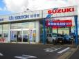 スズキ自販長崎 U's STATION佐世保の店舗画像