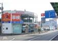 ヤマネモータース の店舗画像