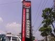 カーセンターササオキ の店舗画像
