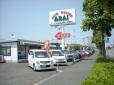 オートセンターアライ の店舗画像