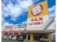 総額39.9万円以下コーナー常設 タックス桐生 (株)オートプラザ の店舗画像