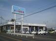 (有)ミツエ自動車 の店舗画像