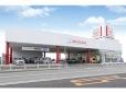 Honda Cars 栃木 不動前店(認定中古車取扱店)の店舗画像