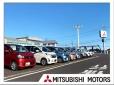 群馬三菱自動車販売(株) クリーンカー中央の店舗画像