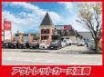 アウトレットカーズ高岡 の店舗画像