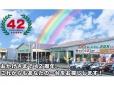 カーセンターハシバ の店舗画像