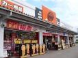 オートバックス・カーズ 入善店の店舗画像