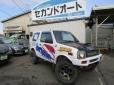 (有)セカンドオート の店舗画像