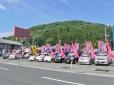 thAnk 自動車販売サンク の店舗画像