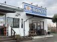(有)白石オートサービス セントス大河原店 の店舗画像